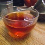Infuzie de ceai negru Irish Cream